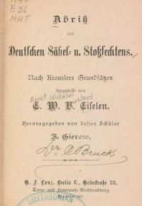 Abriss des deutschen Säbel und Stoszfechtens, nach Kreusler's Grundsätzen dargestellt