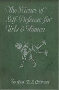 The science of self-defense for girls and women