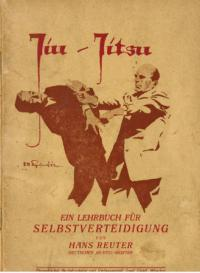 Jiu-Jitsu (First book)