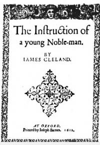 Institution of a young Noble