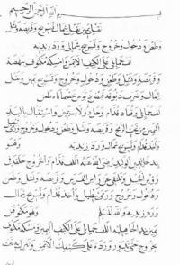 MS Arabe 2827