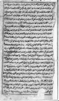 BNF - MS Arabe 2828